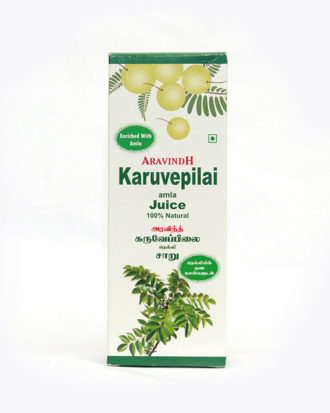 ARAVINDH KARUVEPILLAI AMLA JUICE