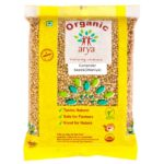 Arya Organic Coriander Whole