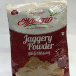 Aagaaram Jaggery Powder