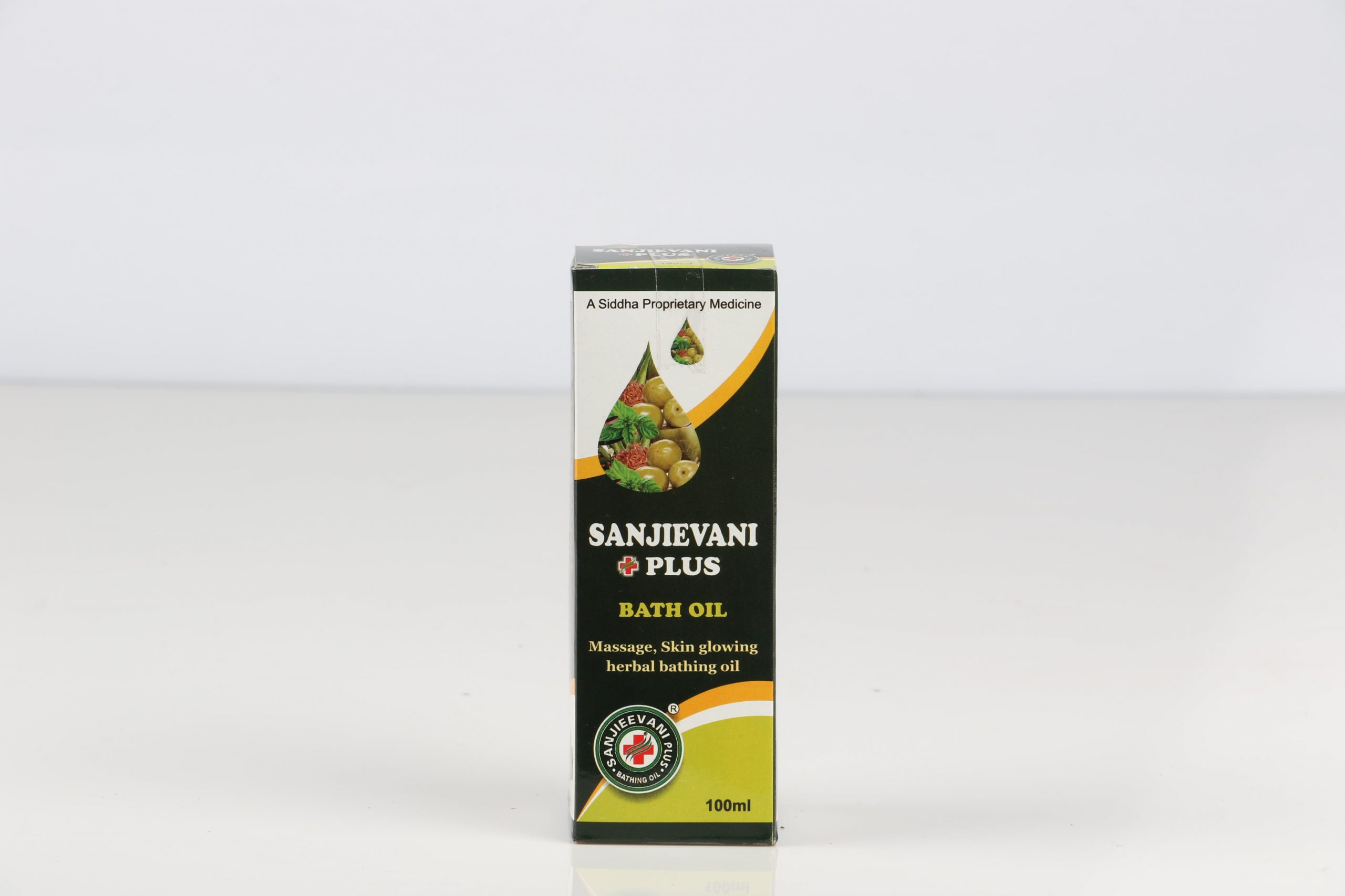 AXE BRAND PAIN RELIEF OIL 56ML