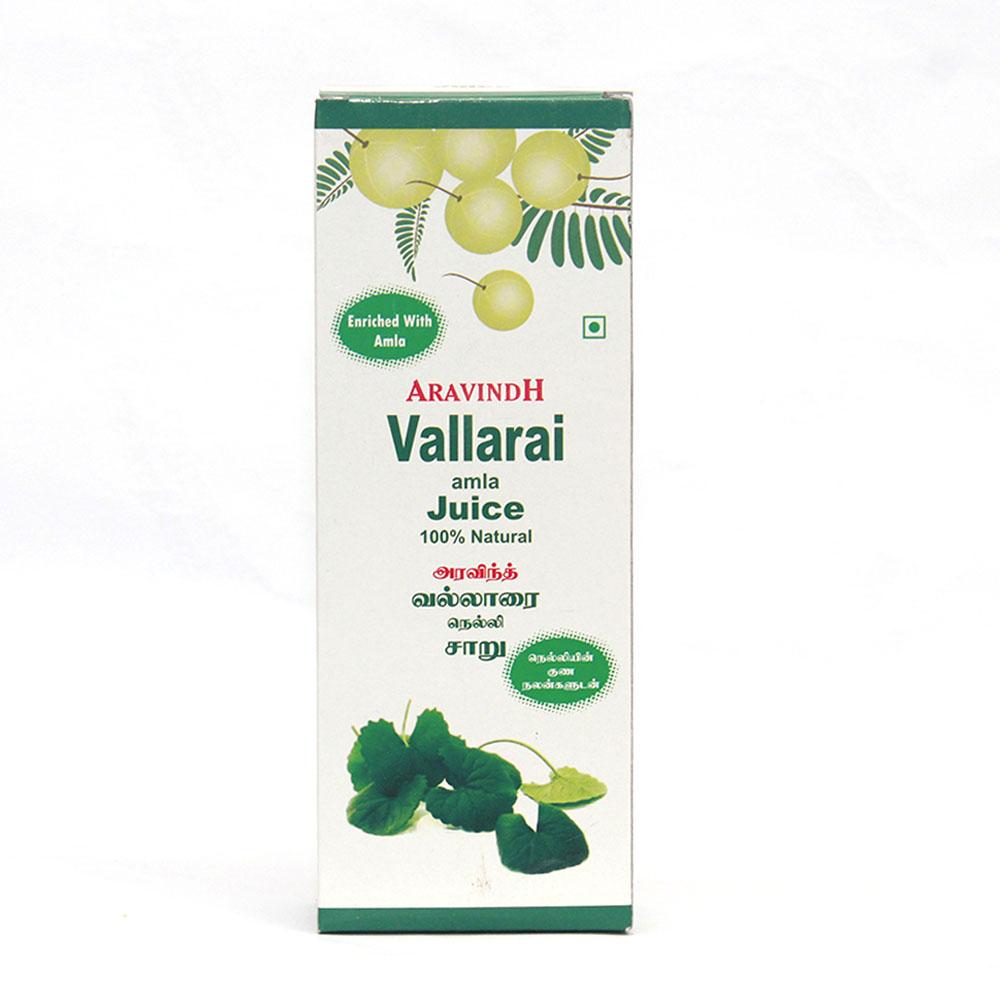 ARAVINDH VALLARAI AMLA JUICE - 500 ml