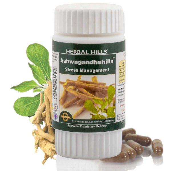 Herbal Hills Ashwagandha Capsules