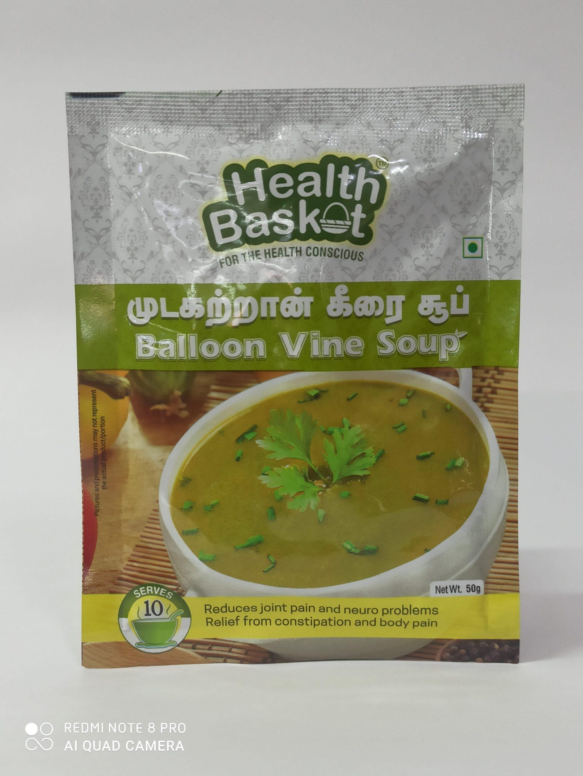 HEALTH BASKET BALLOON VINE SOUP 50GM