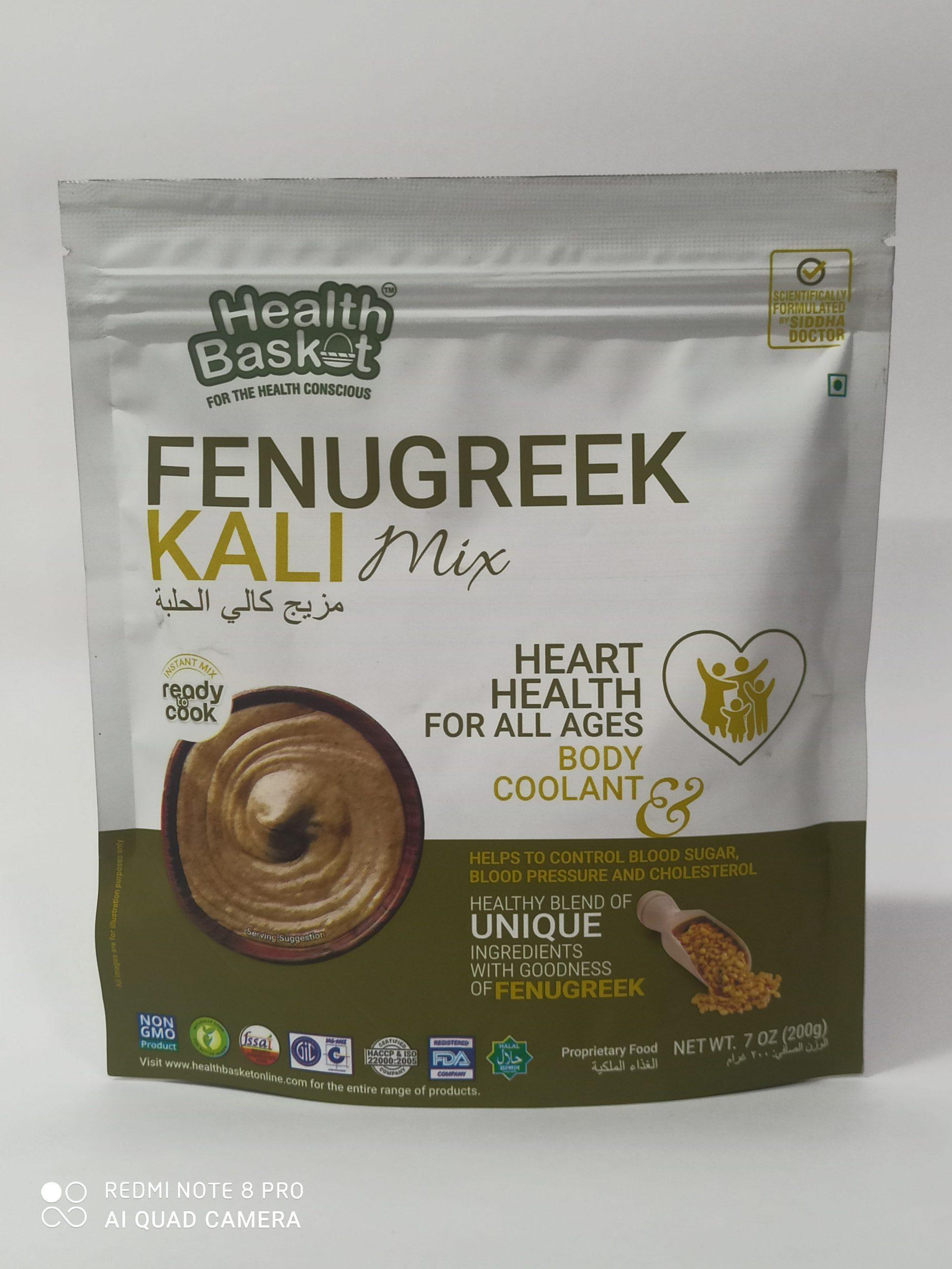 HEALTH BASKET FENUGREEK KALI MIX 200GM