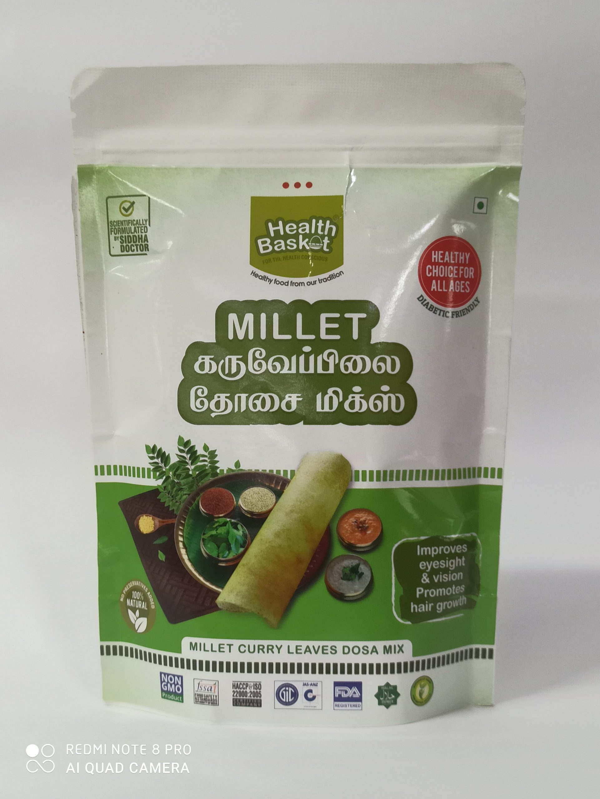 HEALTH BASKET MILLET CURRY LEAVES DOSA MIX 500GM