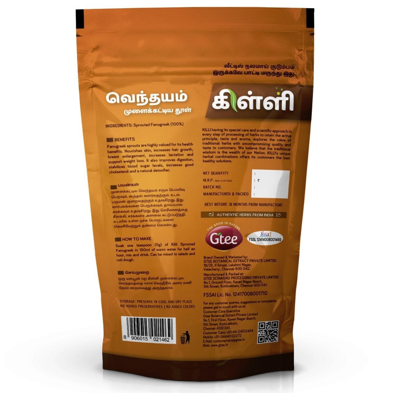 Gtee Fenugreek Sprouted Powder