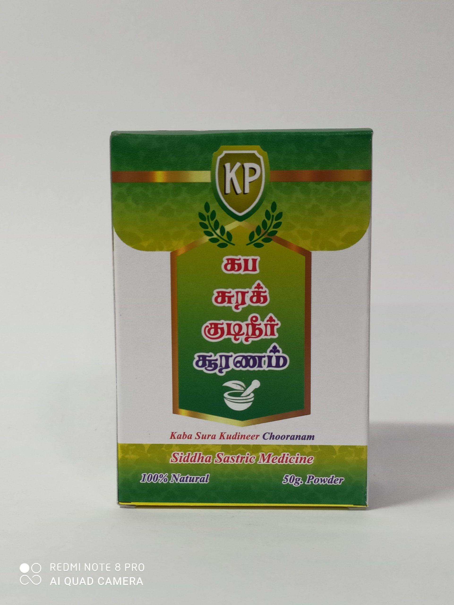 KP KABA SURA KUDINEER CHOORANAM 50GM