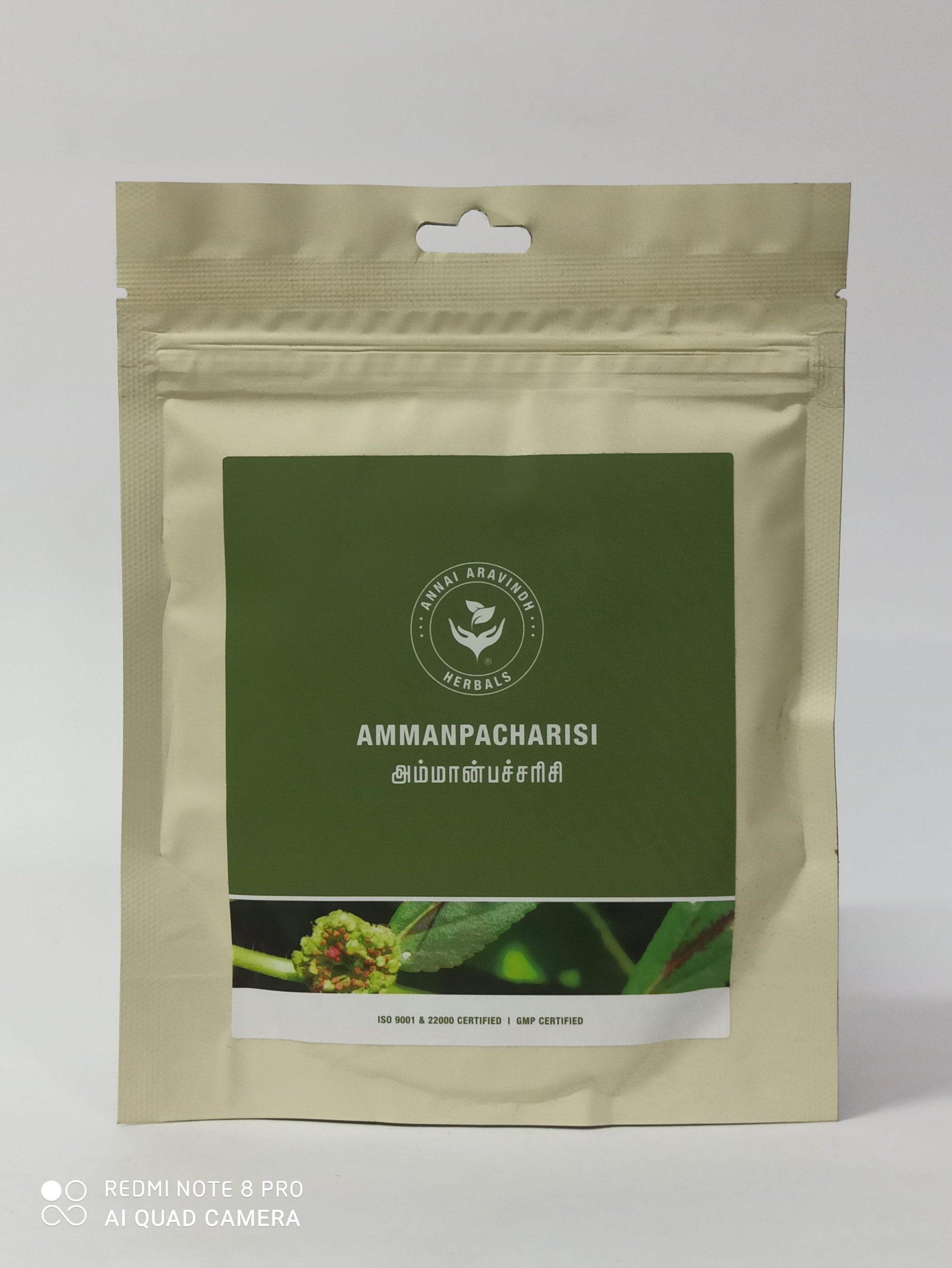 ANNAI ARAVINDH AMMANPACHARISI POWDER 50GM