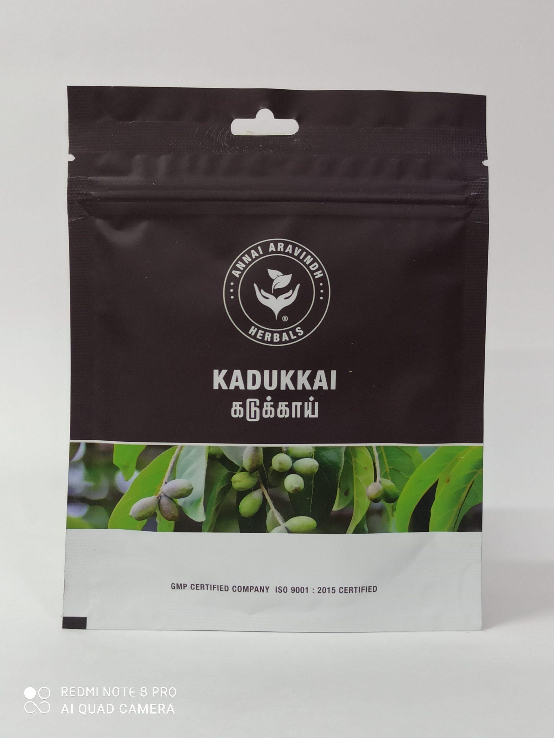 ANNAI ARAVINDH KADUKKAI POWDER 50GM