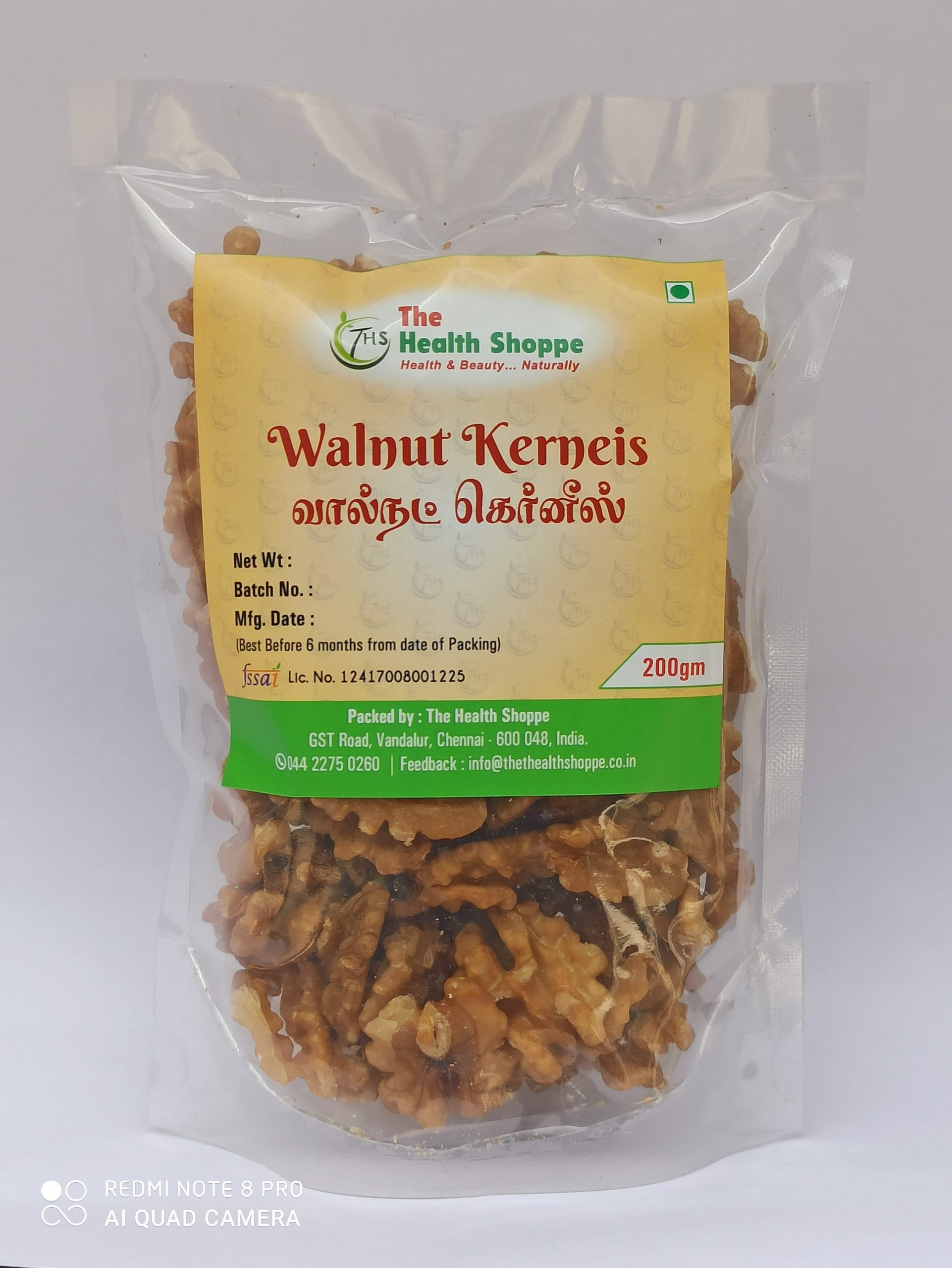THS WALNUT KERNELS 200GM