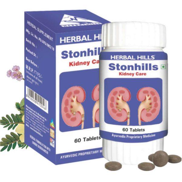 Herbal Hills Stonhills Tablets