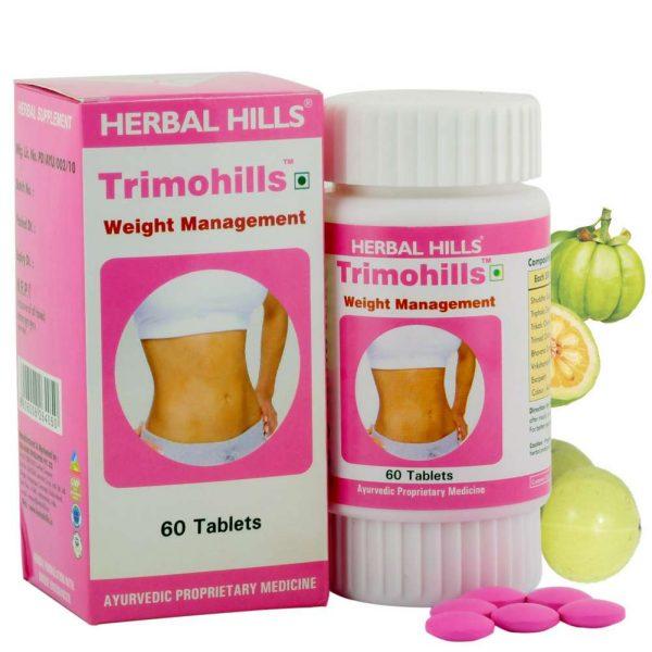 Herbal Hills Trimohills Hills